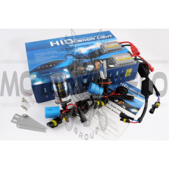 Ксенон (авто) HB5 (9007) AC 8000K 35W (+галоген) slim (арт:108)
