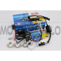 Биксенон (мото) H6 DC 6000K slim (арт:118)