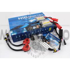 Ксенон (авто) D2C (R/S) AC 6000K 35W slim (арт:2)