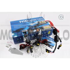 Ксенон (авто) H4 AC 6000K 35W (+галоген) slim (арт:X-42)