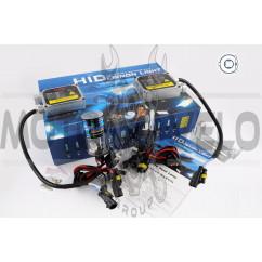 Ксенон (авто) H4 DC 8000K 35W (+галоген) (арт:53)