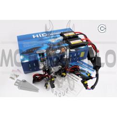 Ксенон (авто) H4 DC 8000K 35W (+галоген) slim (арт:X-54)