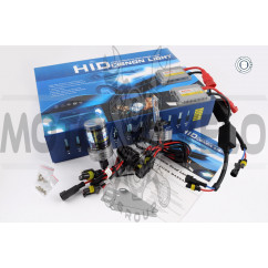 Ксенон (авто) H7 AC 6000K 35W slim (арт:X-58)