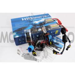 Ксенон (авто) HB1 (9004) AC 6000K 35W (+галоген) slim (арт:82)