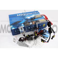 Ксенон (авто) HB3 (9005) AC 6000K 35W slim (арт:90)