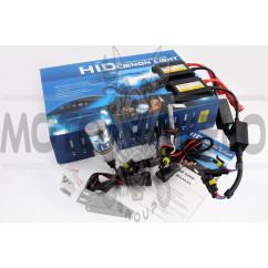 Ксенон (авто) HB3 (9005) DC 8000K 35W slim (арт:96)