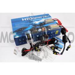 Ксенон (авто) HB4 (9006) AC 6000K 35W slim (арт:98)
