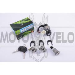 Замок зажигания (комплект) Honda LEAD, TACT (4 провода) EURORUN