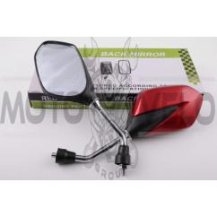 Зеркала стреловидные mod:219, 10mm (красные) RED