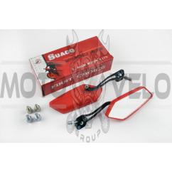 Зеркала   многоугольные   mod:200, 8/10mm   (красные)   SUACO