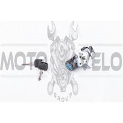 Замок зажигания (голый) Honda DIO Live AF34/35 (с диодом) KOMATCU