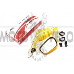 Зеркала (mod:Мерседес) (желтые с поворотами) RED