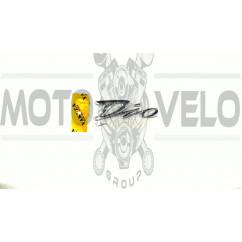 Наклейка   логотип   DIO   (_х_см, силикон)