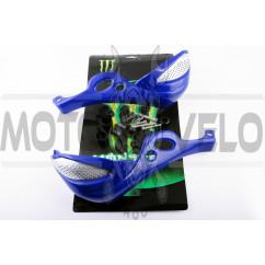 Защита рук на руль   (mod:1, MONSTER ENERGY, синие)   XJB