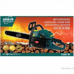 Бензопила SPEKTR SCS-5300 2X2