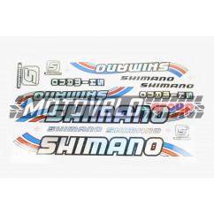 Наклейки (набор) спонсор SHIMANO (35х20см) (#B17)