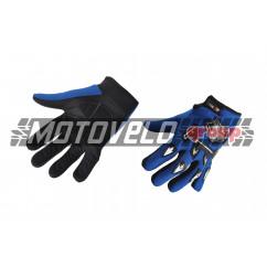 Перчатки DALISHOUTAO (size:L, синие)