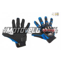 Перчатки MADBIKE (size:L, синие)