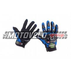 Перчатки MONSTER ENERGY (size:XL, синие)