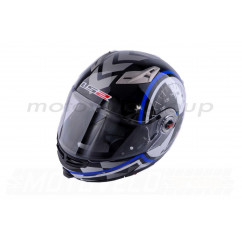 Шлем трансформер (size:ХL, бело-синий+ солнцезащитные очки) LS-2