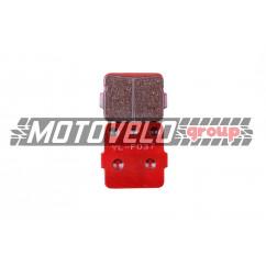 Колодки тормозные (диск) Honda ATC 250R (красные) (у)